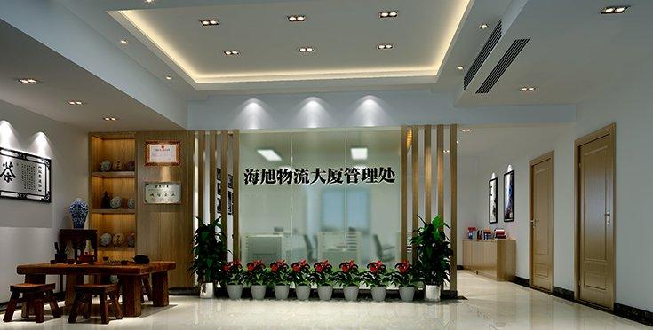 办公楼物业办公室企业形象设计效果图.jpg