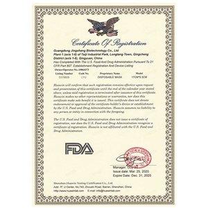 青枣口罩FDA认证