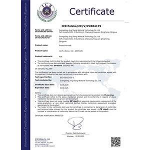 KN95口罩CE认证