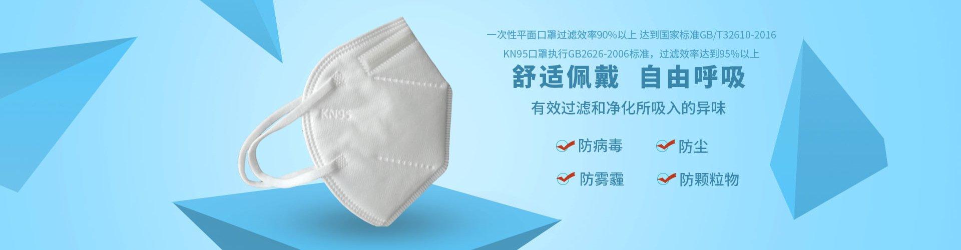 青枣KN95普通防护口罩