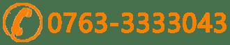 青枣防护口罩服务热线:18902291468