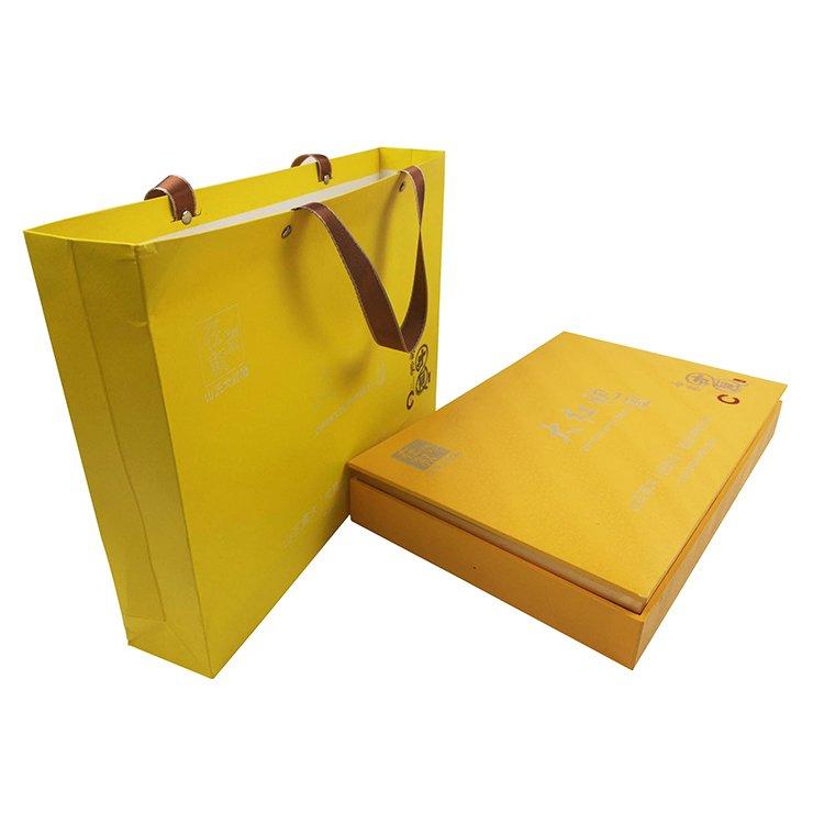 Custom packaging boxes cardboard box packaging, packaging boxes
