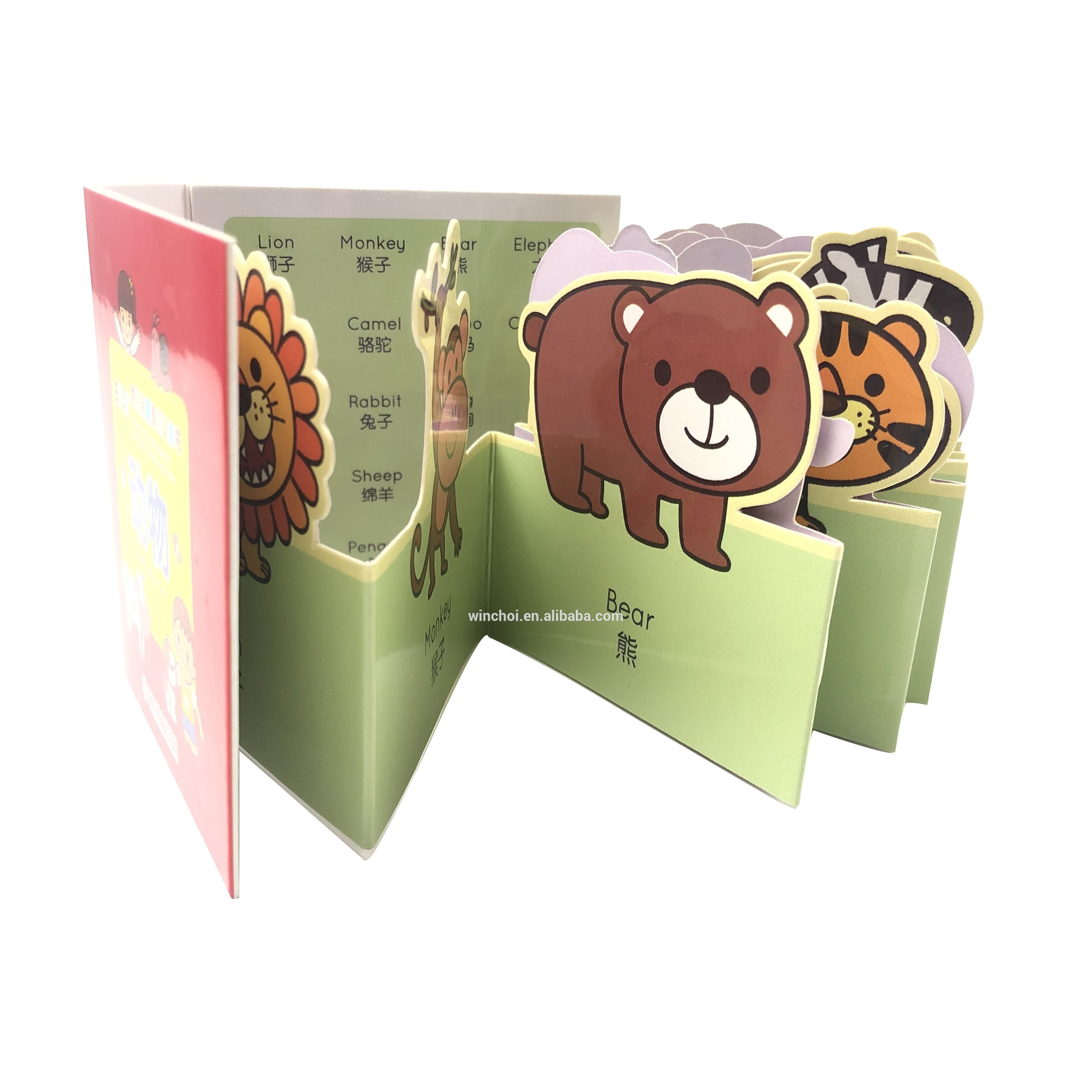 Pretty Custom Printing Art Paper Playing Card Game For Children,board game printing