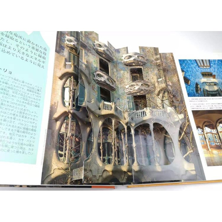 Custom skilled handwork kid pop up book print, children pop-up culture book printing
