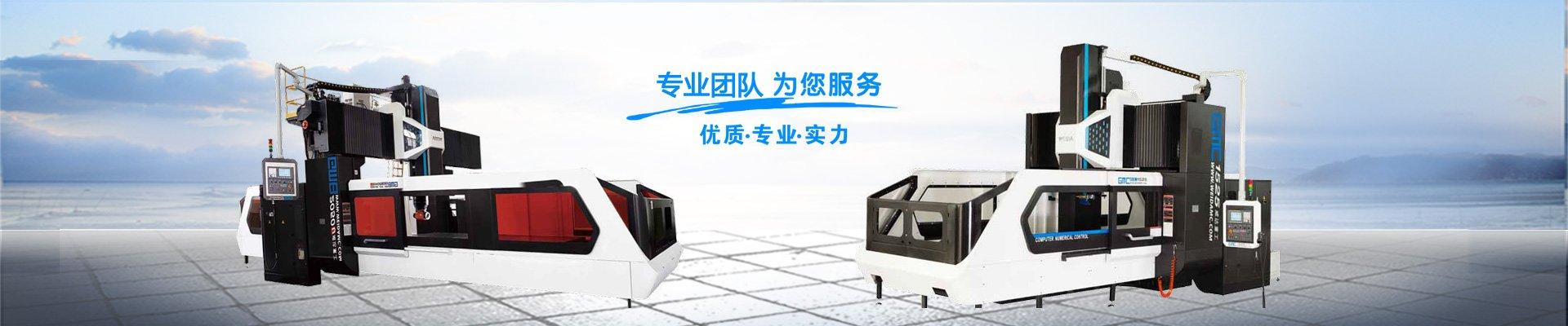 弹性体(SBS) 改性沥青防水卷材