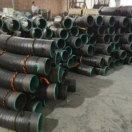 聚丙烯3PP防腐弯管