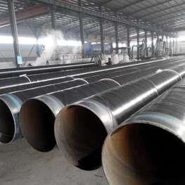 3PP聚丙烯防腐螺旋钢管
