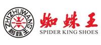ZUOSEN Partner -Spider King Shoes