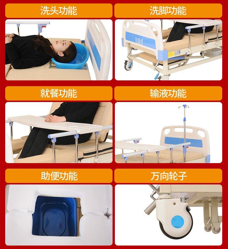 病人床家用护理床多功能使用患者有哪些