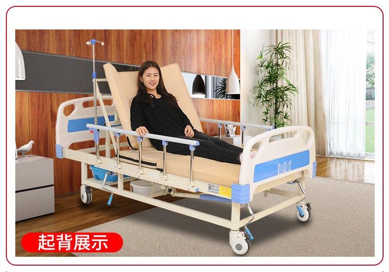 病人家用护理床带洞大便演示
