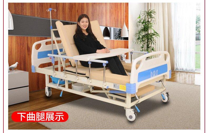 残疾人家用护理床使用的多不多