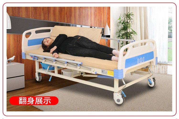 多功能家用护理床怎样完成起背、抬腿、下腿功能
