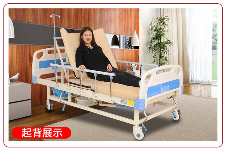 三摇手动家用护理床操作细节