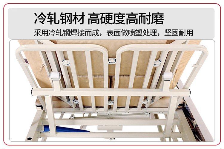 中国十大家用护理床品牌
