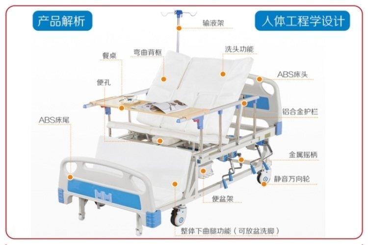 双摇手动家用护理床有翻身功能