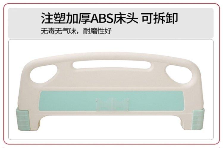 家用护理床生产标准都有哪些