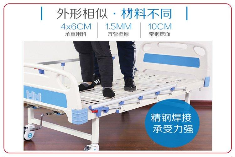手动单摇家用护理床具备哪个功能