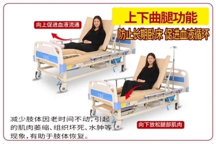 手动残疾人家用护理床能大小便的床如何实现
