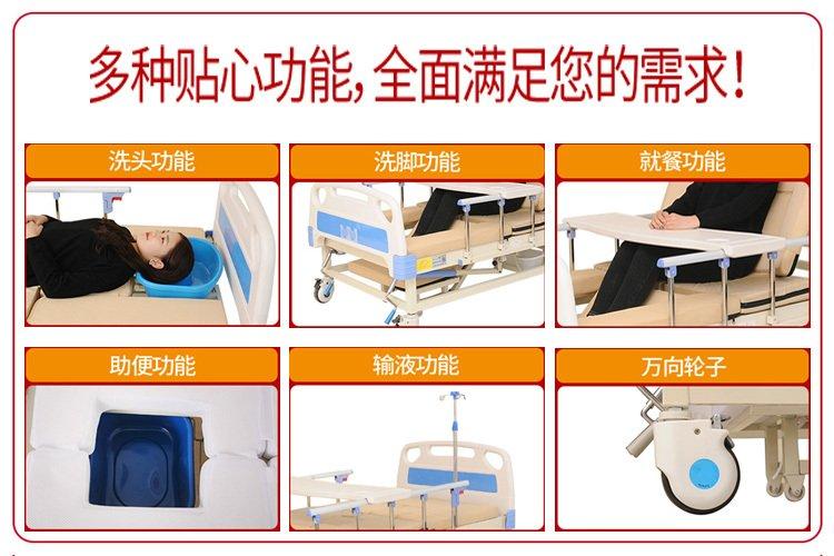 拥有坐便功能家用护理床的介绍