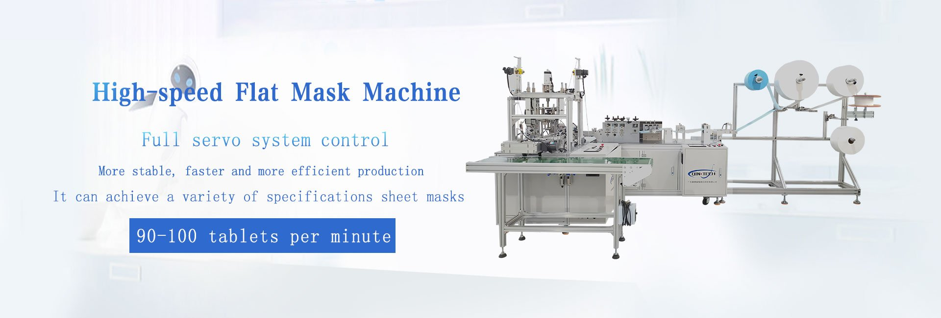 Flat mask machine, one for one mask machine, dispo