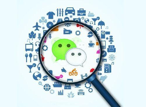 微信客户管理系统能够为企业带来哪些益处