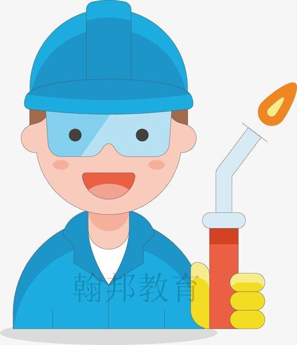 焊工资格证书报名条件