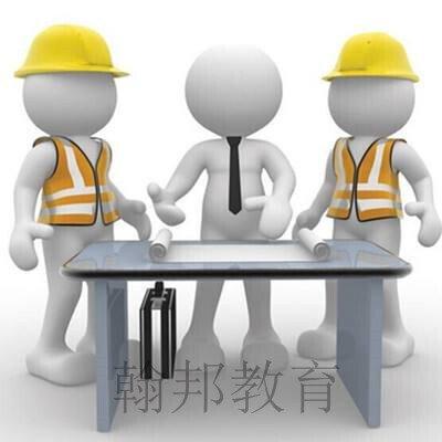 深圳安全员C证在哪里考