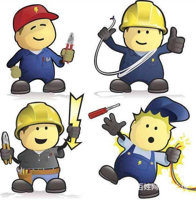 建筑电工证如何考取