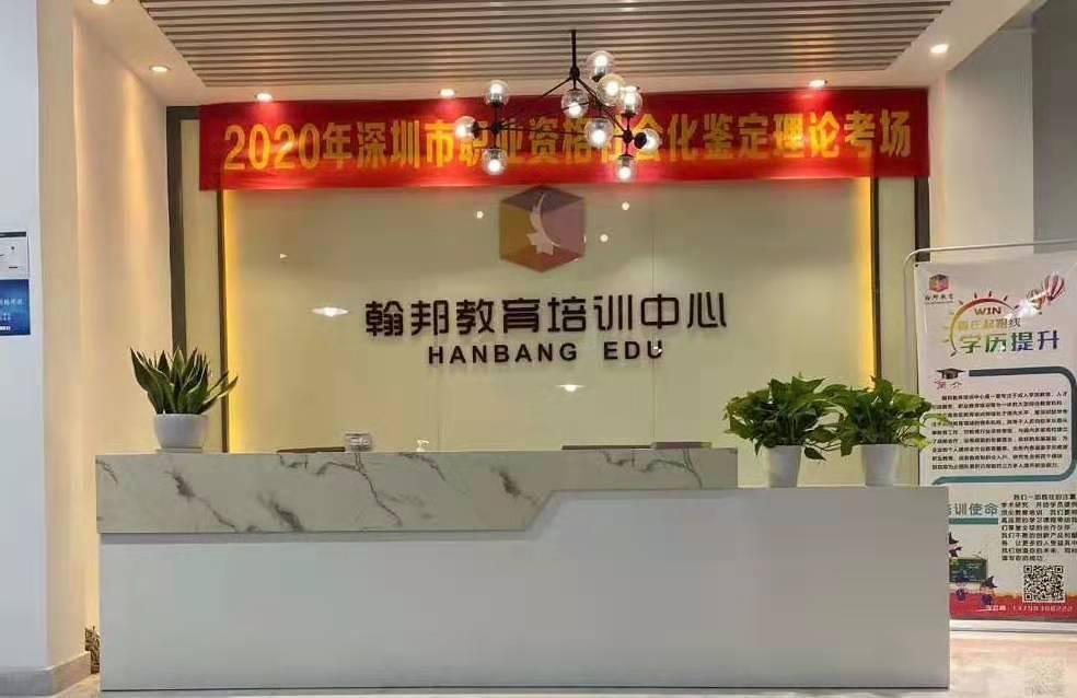 建筑电工培训学校