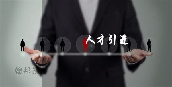 深圳入户流程