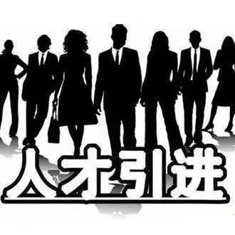 深圳最新入户要求