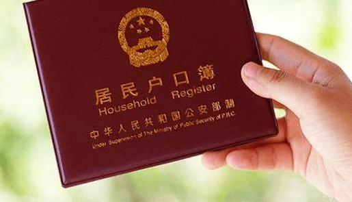 入户深圳最新落户条件