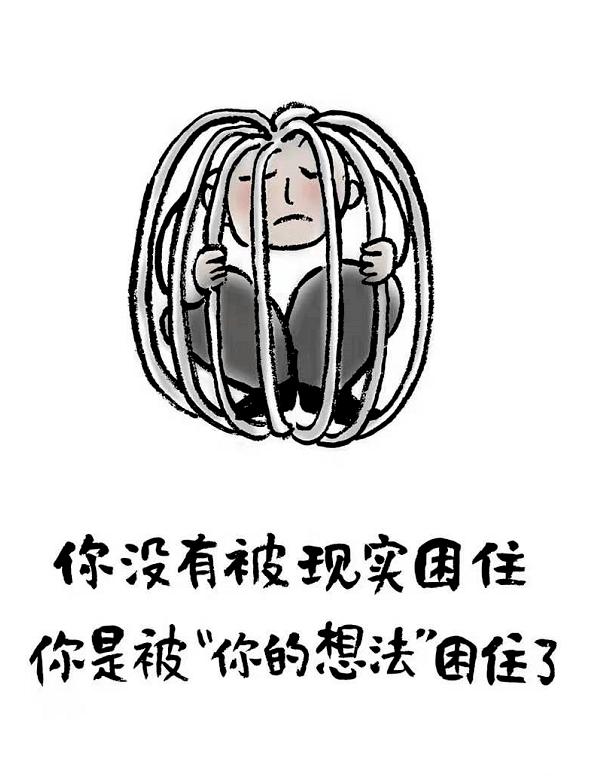2021年哪一类人申请深圳户口会更加困难?