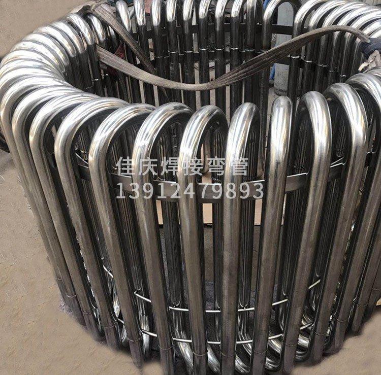 冷冲压弯管选用的地区生产设备