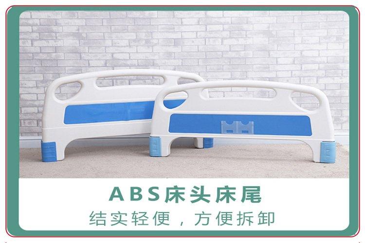 abs单摇多功能护理床跟双摇的区别是哪个功能