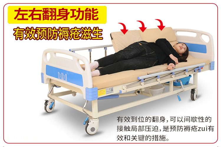 abs双摇多功能护理床配置了哪些功能