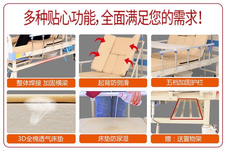 三摇手动多功能护理床操作细节