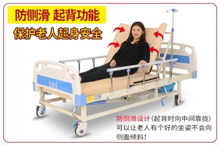 加宽家用多功能护理床操作省力吗