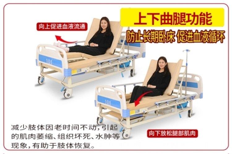 单摇多功能护理床家用能减轻患者的痛苦吗