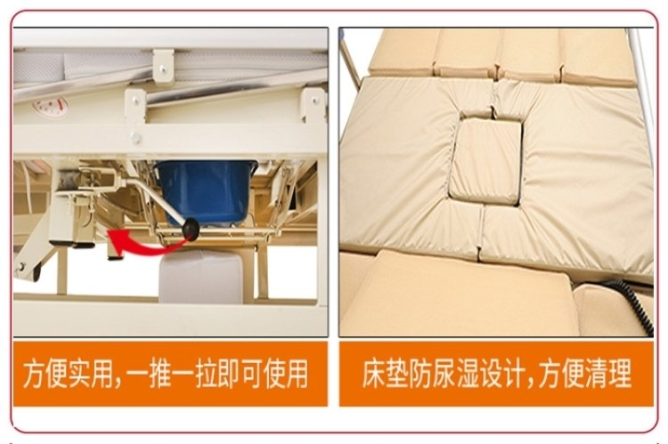 卧床病人怎样使用便孔多功能护理床