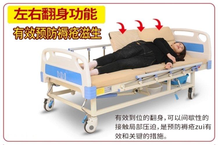 多功能护理床到轮椅转移方式演示