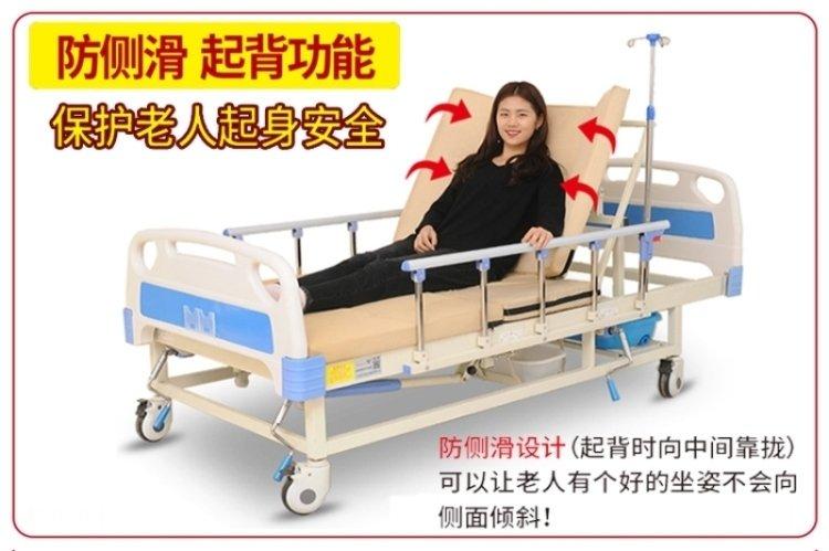 多功能护理床怎样完成起背、抬腿、下腿功能