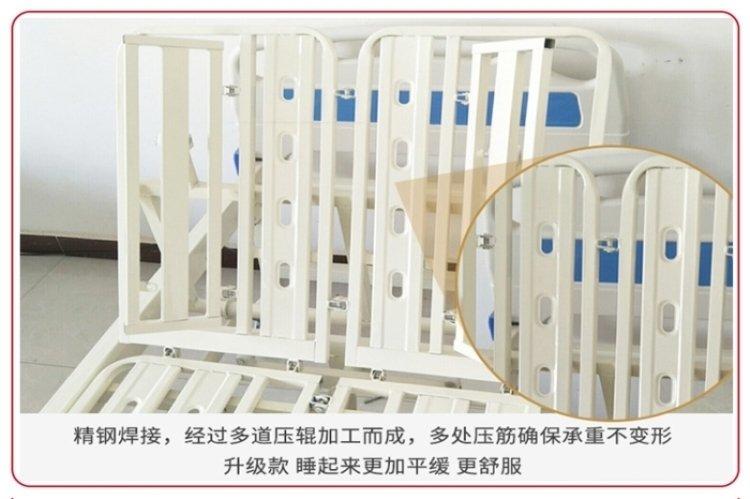 多功能护理床排便功能演示效果