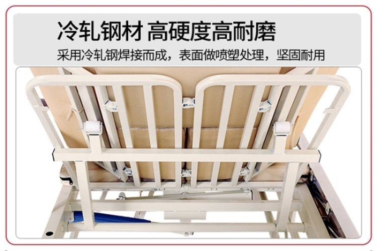 多功能护理床椅价格及使用人群