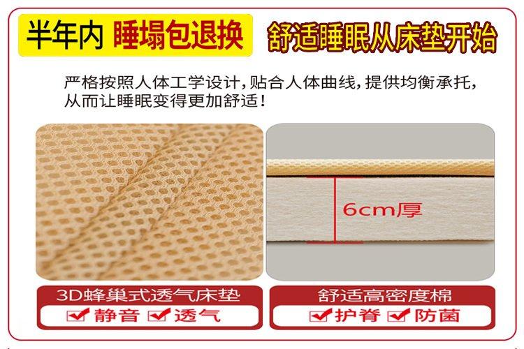 多功能护理床生产厂如何选择