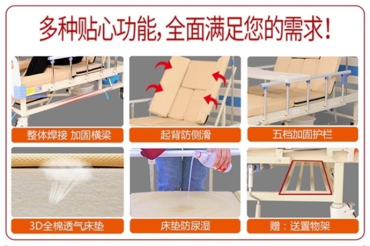 家庭多功能护理床生产厂家生产标准有哪些