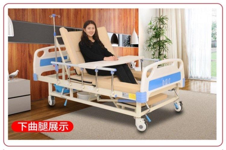 家用升降多功能护理床功能演示