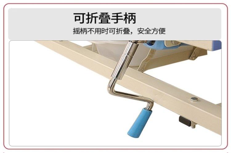 家用多功能护理床功能配备了哪些方便的功能