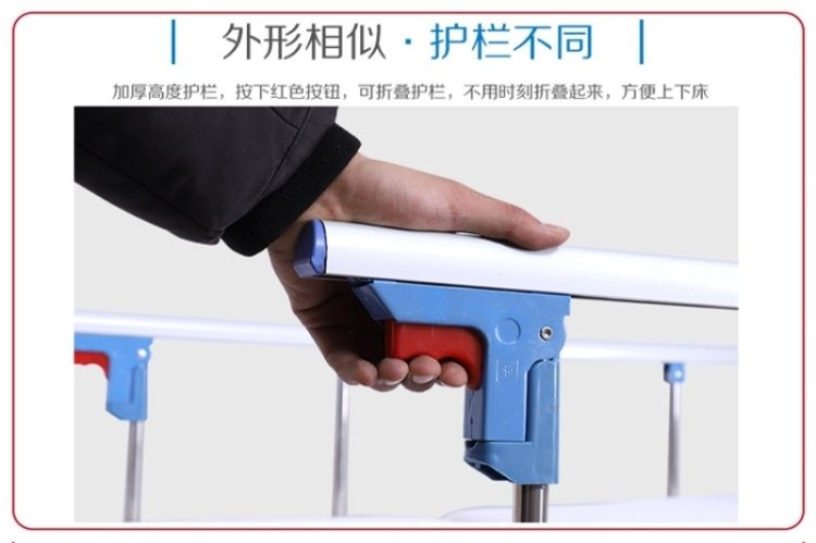 手动多功能护理床生产厂家生产的多功能护理床适用哪些人群