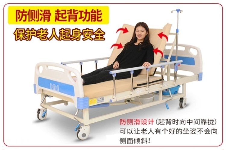 日本多功能护理床图片介绍,跟国产功能的区别有哪些